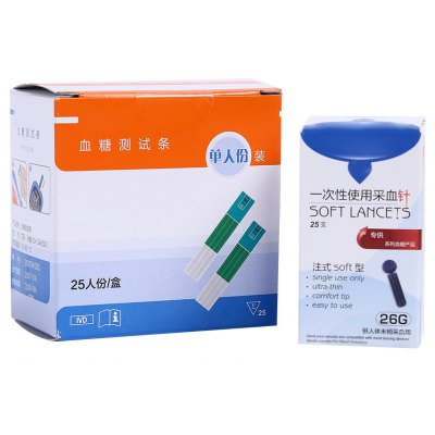 25pcs Test Strips for Blood Glucose Meter