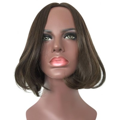 Short Centre Parting Tail Adduction Synthetic Wig