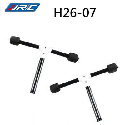 2Pcs Landing Skid for JJRC H26 H26D H26W