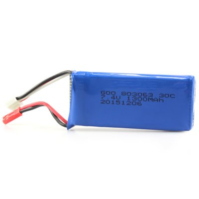 Extra 7.4V 1300mAh Battery Fitting for MJX X101 Quadcopter
