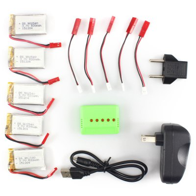 5 x 3.7V 820mAh Battery + Charger with Cable / Adapter Set for MJX X800 X300
