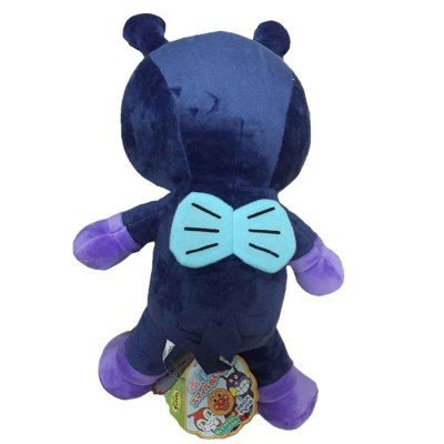 XING TING Animation 16 inch Soreike Anpanman Feature Plush Toy Home Office Decor