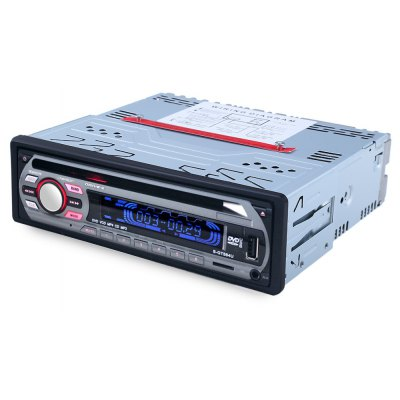 564U Car Audio Stereo Mp3 Player