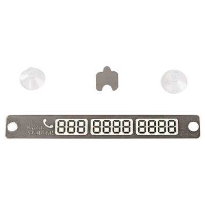 Car Temporary Night Light Phone Number Parking Card Plate