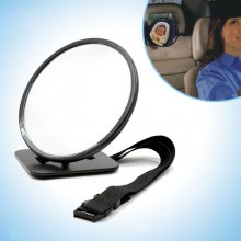 T20245 Car Baby Rear View Mirror