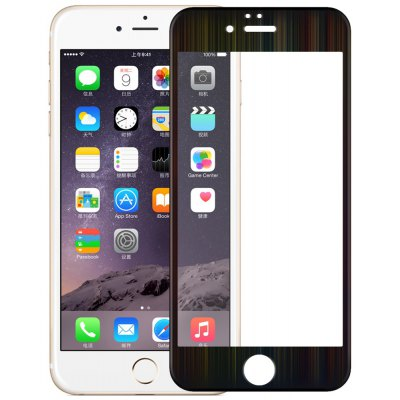 Angibabe 0.3mm Tempered Glass Screen Protector for iPhone 6 / 6S Brushed Frame