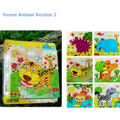 9Pcs Wooden Forest Animal 3D Block Puzzle Jigsaw Child Educational Toy