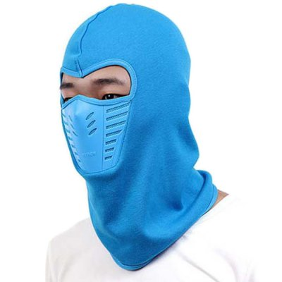 Skiing Pullover Hat with Mesh Breathable Mask for Winter от GearBest.com INT