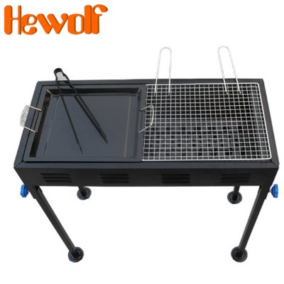Hewolf 72 x 30cm Folding Camping Grill