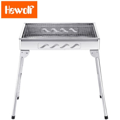Hewolf 47.5 x 33.5cm Folding Camping Grill
