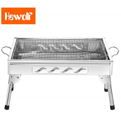 Hewolf Camping Grill