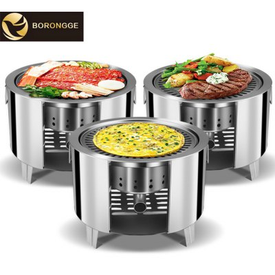 BORONGGE KW-017 Multi-function Wood Burning Grill