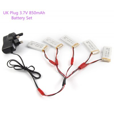 5 x 3.7V 850mAh Battery + Charger / JST Cable Set for RC Model