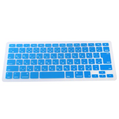 Japanese Keyboard CoverOther Laptop Accessories<br>Japanese Keyboard Cover<br><br>Material: Silicone<br>Package Contents: 1 x Japanese Keyboard Cover<br>Package size (L x W x H): 30.000 x 13.100 x 0.500 cm / 11.811 x 5.157 x 0.197 inches<br>Package weight: 0.048 kg<br>Product size (L x W x H): 29.000 x 12.100 x 0.100 cm / 11.417 x 4.764 x 0.039 inches<br>Product weight: 0.021 kg<br>Type: Keyboard Cover