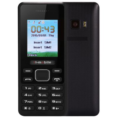 350 Quad Band Dual SIM Unlocked Phone