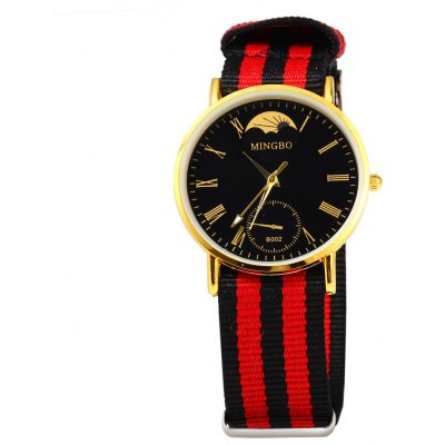 MINGBO B002 Men Watch