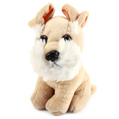 Cute 7 Inch Plush Dog Doll Stuffed Animal Toy