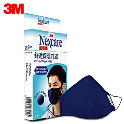 3M Adult Warm Mask Dustproof Respirator