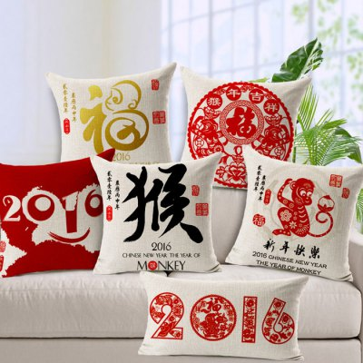 Multi-functional Cotton Linen Pillow Cover Without Pillow Inner