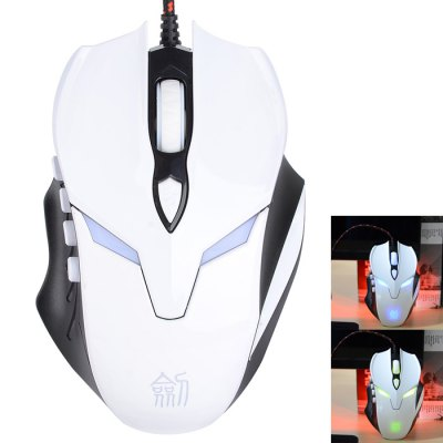 JIANSHENGYIZU JS-L1 Wired USB Gaming Mouse