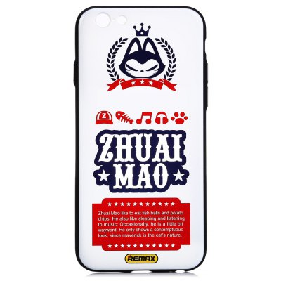 REMAX Zhuaimao Practical Protective Case for iPhone 6 / 6S TPU Material