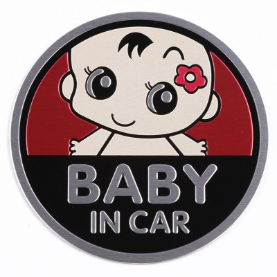 Vehicle Body Sticker Decoration Cartoon Baby in Car Safety Sign Alluminum Alloy DecalCar Stickers<br>Vehicle Body Sticker Decoration Cartoon Baby in Car Safety Sign Alluminum Alloy Decal<br><br>Material: Alluminum Alloy<br>Type: Car Stickers<br>Color: Blue,Green,Pink,Red,Yellow<br>Modelling  : Cartoon<br>Product weight: 0.100KG<br>Package weight: 0.150 KG<br>Product size (L x W x H): 7.50 x 7.50 x 0.50 cm / 2.95 x 2.95 x 0.2 inches<br>Package size (L x W x H): 10.00 x 10.00 x 4.00 cm / 3.94 x 3.94 x 1.57 inches<br>Package Contents: 1 x Car Sticker