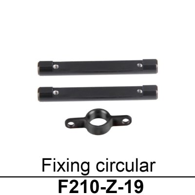 2Pcs Spare Fixing Column Fitting for Walkera F210 RC Model