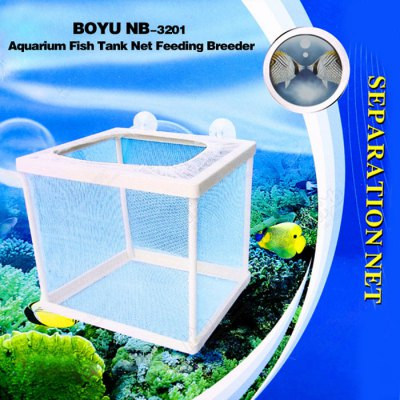 Aquarium Fish Tank Net Feeding Breeder