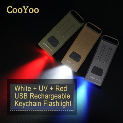CooYoo Usignal CREE XP - G2 Keychain LED Flashlight