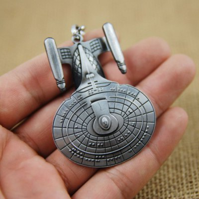 Spacecraft Model Key Ring 6 x 4.3cm