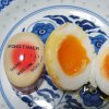 Magic Color Changing Egg Timer for sale