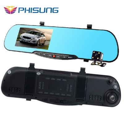PHISUNG P85 5.0MP 1080P FHD 140 Degree Wide Angle Car Rearview Mirror DVRCar DVR<br>PHISUNG P85 5.0MP 1080P FHD 140 Degree Wide Angle Car Rearview Mirror DVR<br><br>Brand: PHISUNG<br>Model: P85<br>Type: Car DVR with Rearview Mirror,Full HD Dashcam<br>Chipset Name: Allwinner<br>Chipset: Allwinner V3<br>Max External Card Supported: TF 32G (not included)<br>Class Rating Requirements: Class 10 or Above<br>Screen size: 4.3inch<br>Screen type: LCD<br>Battery Type: Built-in<br>Charge way: Car charger<br>Wide Angle: 140 degree wide angle<br>Camera Pixel : 5.0MP<br>Decode Format: H.264<br>Video format: MP4<br>Video Resolution: 1080P (1920 x 1080),720P (1280 x 720),VGA (640 x 480)<br>Video Frame Rate  : 30fps, 25fps<br>Image Format : JPEG<br>Image resolution: 5M (2592 x 1944)<br>Audio System : Built-in microphone/speacker (AAC)<br>Loop-cycle Recording : Yes<br>Loop-cycle Recording Time: 1min,2min,5min<br>Motion Detection: Yes<br>G-sensor: Yes<br>USB Function: PC-Camera<br>Auto-Power On : Yes<br>Time Stamp: Yes<br>Interface Type: AV-in,GPS Antenna Port,Mini USB,TF Card Slot<br>Language: English,Japanese,Korean,Russian,Simplified Chinese<br>Product weight: 0.300KG<br>Package weight: 1.000 KG<br>Product size (L x W x H): 31.00 x 8.50 x 1.50 cm / 12.2 x 3.35 x 0.59 inches<br>Package size (L x W x H): 38.00 x 16.50 x 10.50 cm / 14.96 x 6.5 x 4.13 inches<br>Package Contents: 1 x Car Rearview Mirror DVR, 1 x Rear Camera, 1 x Rear Connection Cable, 1 x Car Charger, 1 x USB Cable, 2 x Rubber Ring