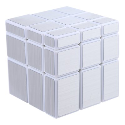 Shengshou Cube 7097A - 3 Mirror Magic Cube Portable Intelligent Toy