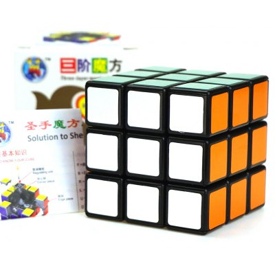 Shengshou Cube 5.7cm Height Black Base Cube Portable Intelligent Toy