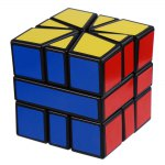 Shengshou Cube 7100A 3 x 3 x 3 SQ1 Portable Intelligent Toy