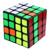 YUXIN TOYS No. 1387 4 x 4 x 4 Revenge Cube Portable Intelligent Toy deal