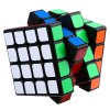 YUXIN TOYS No. 1387 4 x 4 x 4 Revenge Cube Portable Intelligent Toy for sale