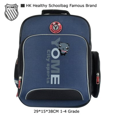 YOME Y270066 Stylish Student Backpack