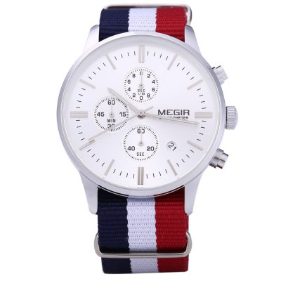 MEGIR M2011 Male Quartz Watch  -  SILVER