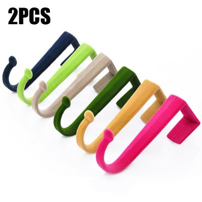2PCS S Shaped Flocking Hook