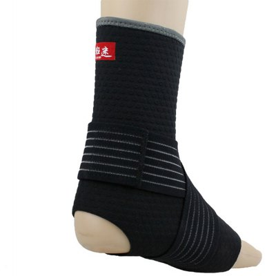 KUANGMI Sports Ankle Support