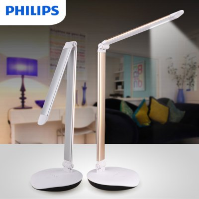 Philips Foldable 4 Levels Touch Dimming LED Desk Lamp