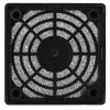 Removable Square Style Plastic CPU Cooler Protective Net deal