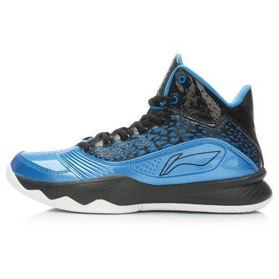 LI-NING Men Professional Basketball Shoes