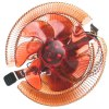 DN160193 Aluminum CPU Cooling Fan Equipped with Multiple Clips