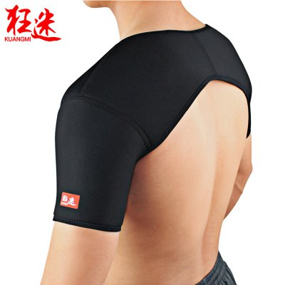 KUANGMI KM3392 Adjustable Breathable Double Shoulder Support Guard
