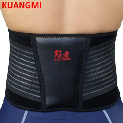 KUANGMI km3393 Sports Unisex Breathable Waist Support Guard