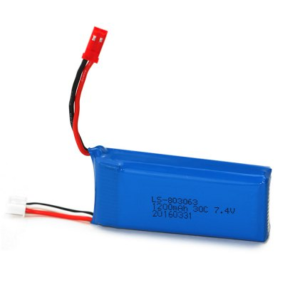 Battery Charging Set 3Pcs 7.4V 1200mAh 30C Battery for i Drone i8H / X6 / MJX