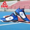 PEAK E24061A Men Mid-top Basketball Sneakers for sale