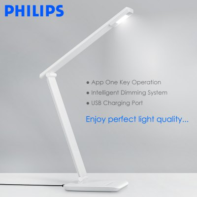 Xiaomi Philips Intelligent App Dimming LED Desk Lamp USB Output